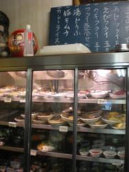 sakae-syokudou3.jpg