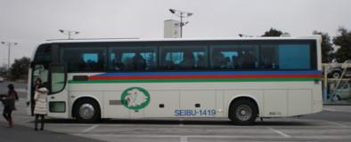 seibu-bus.jpg