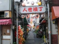 toshimaku-ikebukuro-hitoyo1.jpg