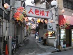 toshimaku-ikebukuro-hitoyo3.jpg