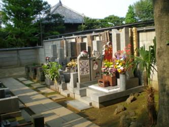 toshimaku-ikebukuro-ishimori.jpg