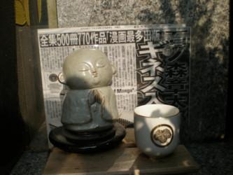 toshimaku-ikebukuro-ishimori11.jpg