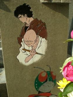 toshimaku-ikebukuro-ishimori13.jpg