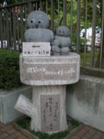 toshimaku-ikebukuro-ranpo3.jpg