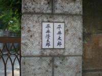 toshimaku-ikebukuro-ranpo5.jpg