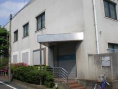 toshimaku-siinamachi-denwakyoku.jpg