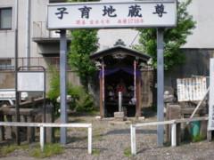 toshimaku-siinamachi-jizo.jpg