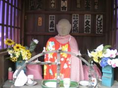 toshimaku-siinamachi-jizo2.jpg