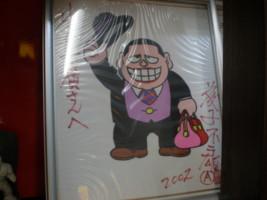 toshimaku-siinamachi-matuba10.jpg