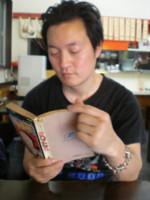 toshimaku-siinamachi-matuba15.jpg