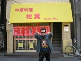toshimaku-siinamachi-matuba3.jpg
