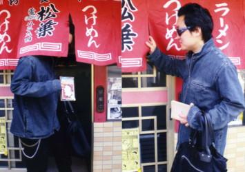 toshimaku-siinamachi-matuba5.jpg