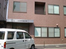 toshimaku-siinamachi-tokiwaso-ato3.jpg