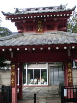 toshimaku-sugamo-tezuka1.jpg