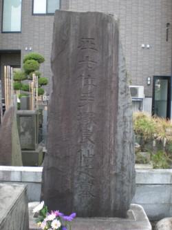 toshimaku-sugamo-tezuka11.jpg