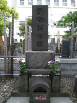 toshimaku-sugamo-tezuka3.jpg