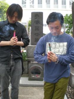 toshimaku-sugamo-tezuka6.jpg