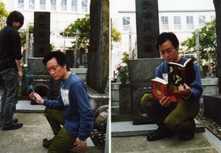 toshimaku-sugamo-tezuka7.jpg