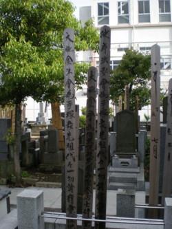 toshimaku-sugamo-tezuka8.jpg