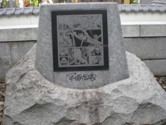 toshimaku-sugamo-tezuka9.jpg