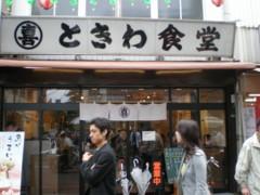 toshimaku-sugamo15.jpg