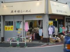 toshimaku-sugamo17.jpg