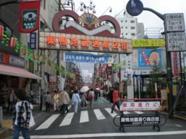 toshimaku-sugamo2.jpg