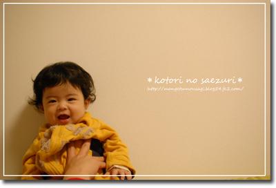 DSC_0099-01.jpg