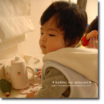 DSC_0127-00_20090123021009.jpg