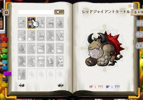card3a.jpg