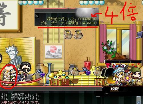 oyabun1a.jpg
