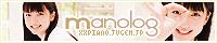 Manolog
