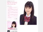 真野恵里菜 公式サイト