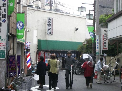 tachigui0005.jpg