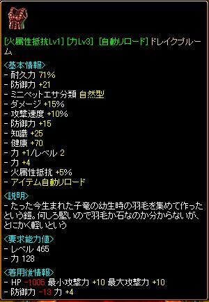 RedStone 09.02.22[02]
