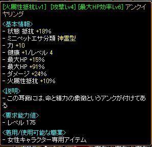 RedStone 09.04.08[02]
