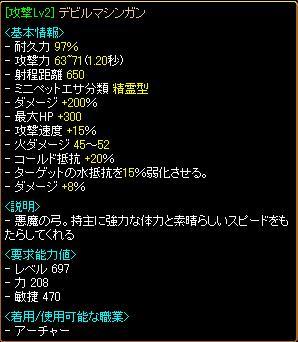 RedStone 09.04.08[03]