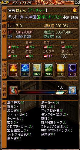 RedStone 09.04.08[16]