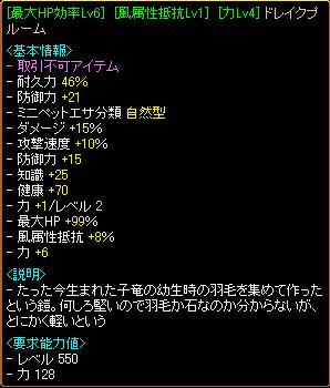 RedStone 09.04.08[05]