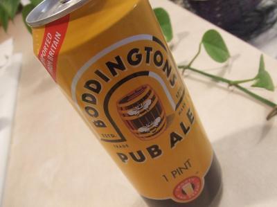 New Beer♪