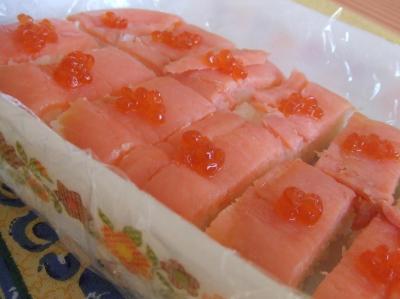 スモークサーモンの押し寿司