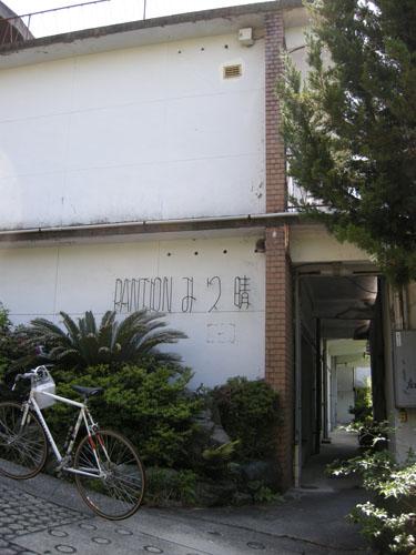 mitsuharu4