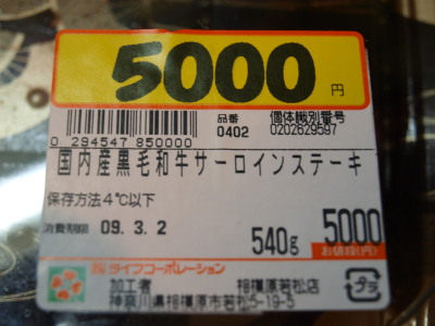 P3015657.jpg