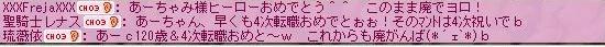 20071127141116.jpg