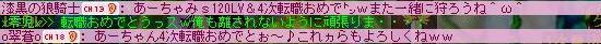 20071127141141.jpg