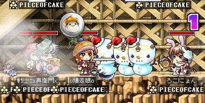 3匹の雪だるま