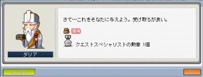 20090312-3.jpg