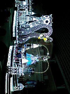 マジカル・スターライト・パレード5