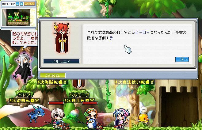 MapleHERO.jpg