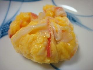 かにかまとチーズの卵茶巾